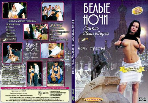 Смотреть фильм казаки 10 серия