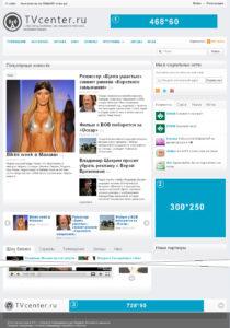 TVcenter.ru  Центр эффективности Вашей рекламы!