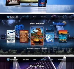 Samsung запустила 3D-сервис – бесплатно!