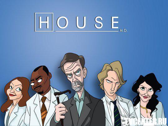 Карикатуры на хитовые сериалы