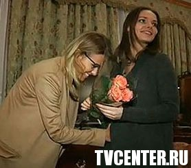 Ксения Собчак и Лиза Боярска станут кумовьями
