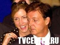Полу Маккартни брак обошелся в 20 миллионов фунтов