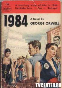 "Антиутопический роман Оруэлла ""1984"" снова будет перенесен на экран"