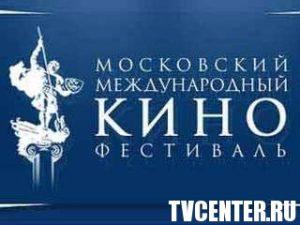 """Московский кинофестиваль пока останется в обновленном """"Пушкинском"""""""