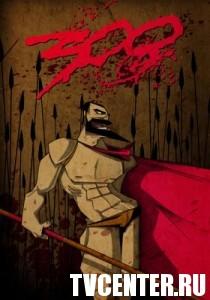 """Warner Bros. определились с датой выхода приквела фильма """"300 спартанцев"""""""