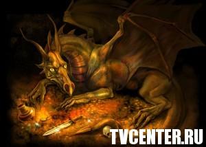 Дракон Смог оказался богаче главы вампирского клана Карлайла Каллена
