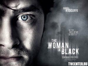 """У фильма """"Женщина в черном"""" появится продолжение"""