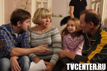 Сергей Безруков замахнулся на Лермонтова