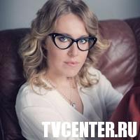 Ксения Собчак: «Дом-2» был моей нефтяной иглой!