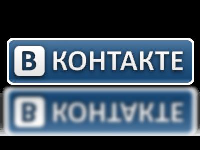 """Проблемы с музыкой на """"ВКонтакте"""""""