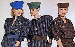 Скромное обаяние советской моды