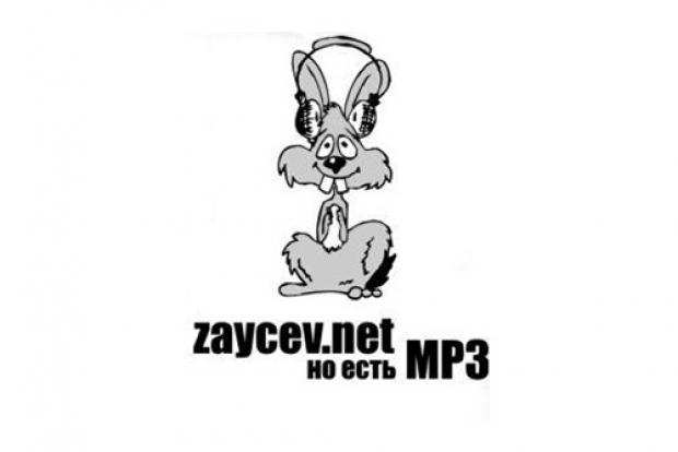Скачать бесплатно Земфира  Искала в MP3  слушать музыку
