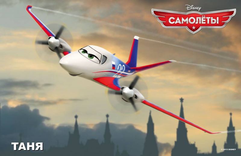 смотреть летачки онлайн-жь2