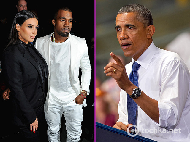 Барак Обама наехал на Ким Кардашян и Канье Уэста