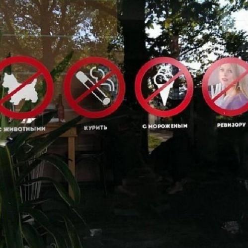 рымские рестораторы изобрели значок, запрещающий вход Ольге Фреймут