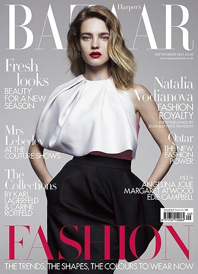 Наталья Водянова снялась для британского журнала Harper's Bazaar