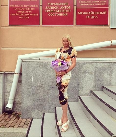 Анастасия Волочкова отправилась в загс