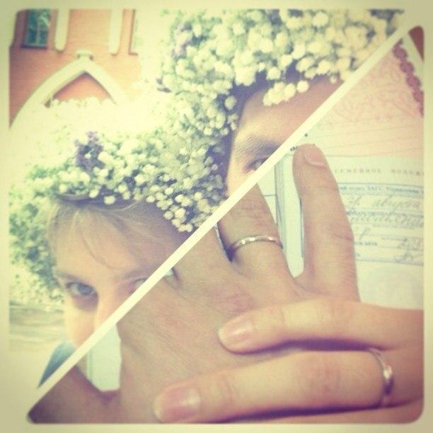 Вот таким фото Дарья Мельникова сообщила о своей свадьбе