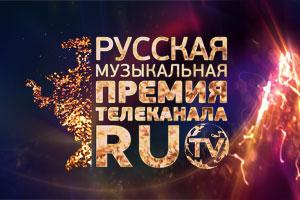 rutvaward_300x200