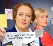 """«Верю не верю». Премьера на канале """"Россия 1"""""""