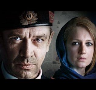 «Родина». Премьера драматического сериала на канале «Россия 1»