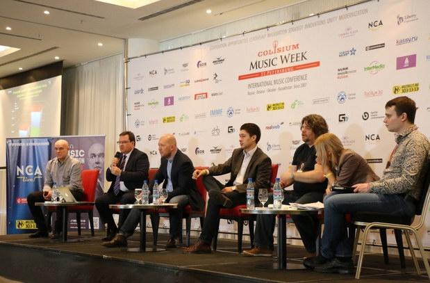 Colisium International Music Conference призывает бизнесменов больше зарабатывать