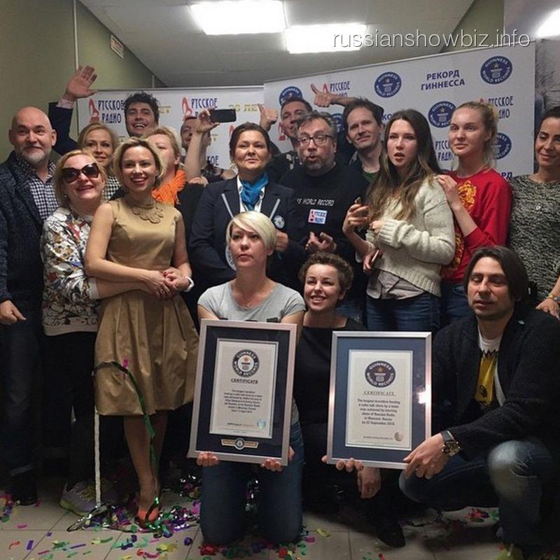Ведущие Русского Радио идут на рекорд Гиннесса Позади
