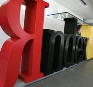 """Компания """"Яндекс"""" подвела первые итоги работы Яндекс.Радио"""