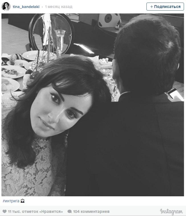 Тина Канделаки со своим возлюбленным. Фото: instagram.com