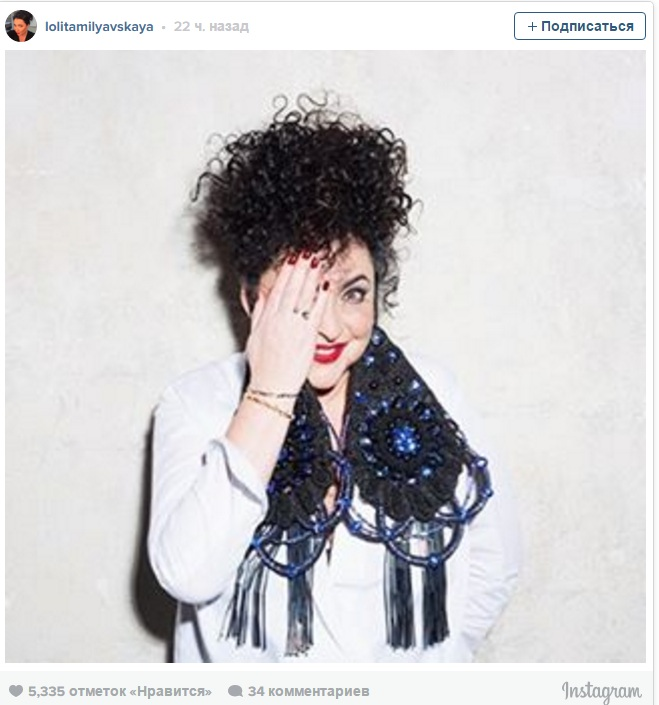 Лолита Милявская. Фото: instagram.com