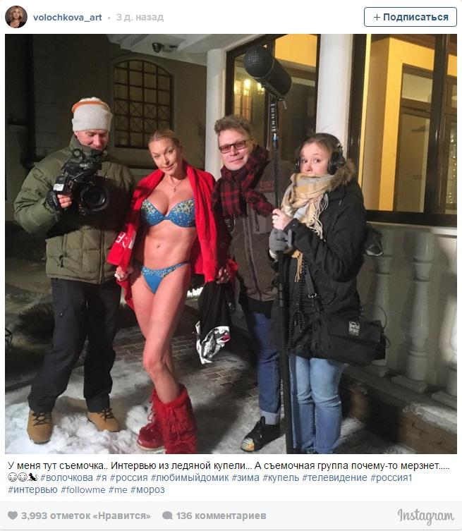 Анастасия Волочкова с журналистами. Фото: instagram.com