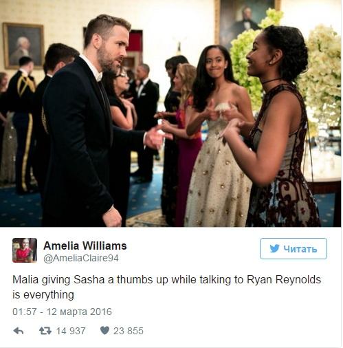 Дочь Обамы и Райан Рейнольдс. Фото: www.dni.ru
