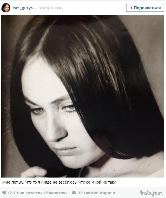 Дочь Ларисы Гузеевой. Фото: instagram.com
