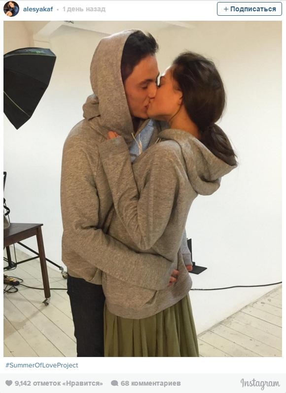 Алеся Кафельникова с новым возлюбленным. Фото: instagram.com