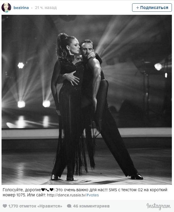 Ирина Безрукова и Максим Петров. Фото: instagram.com
