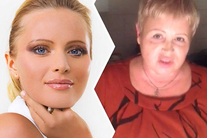 Дана Борисова рассказала о новом конфликте со своей матерью