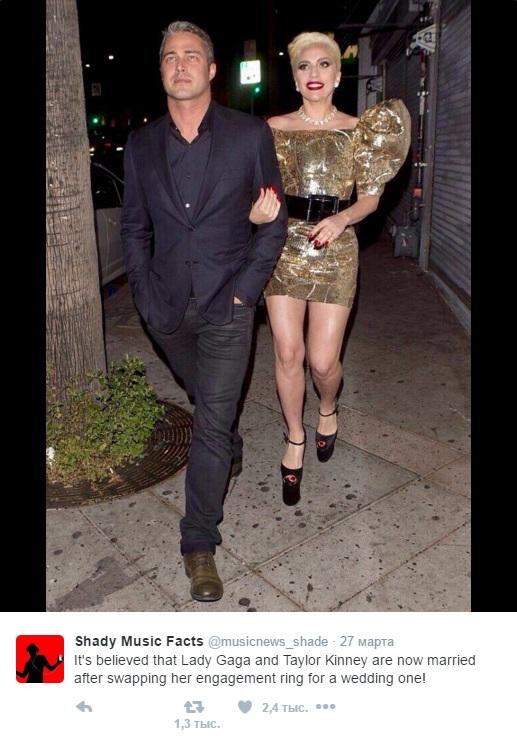 Леди Гага и Тейлор Кинни. Фото: twitter.com