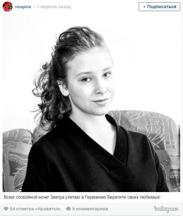 Дочь Алены Апиной. Фото: instagram.com