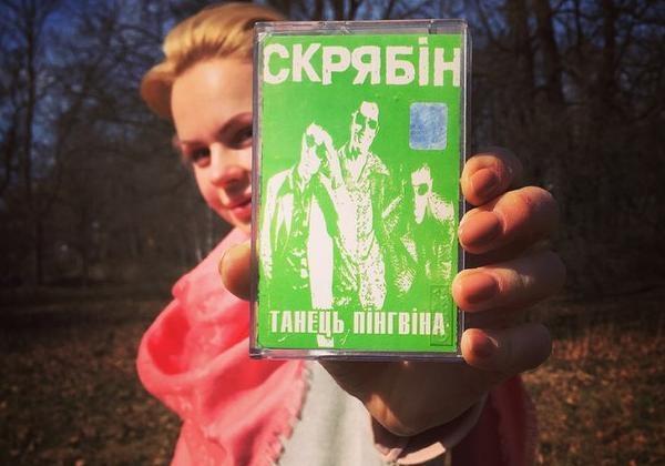 Алиса Вокс. Фото: kp.ua