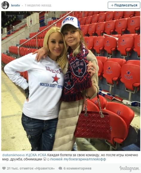 Лера Кудрявцева. Фото: instagram.ru