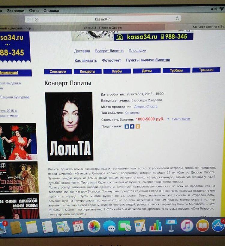 Лолита Милявская предупредила поклонников о проделках коварных мошенников Фото: Инстаграм