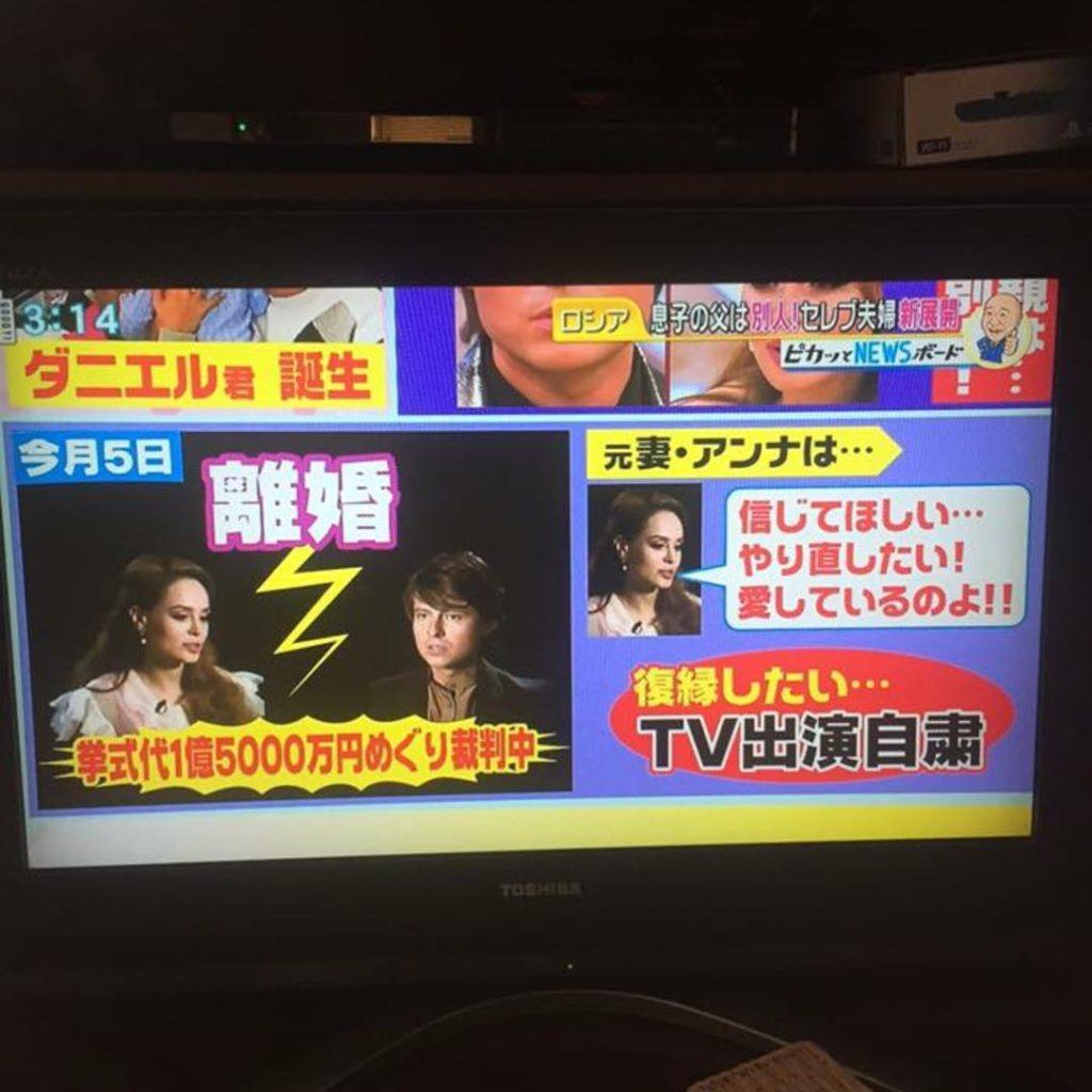 Прохор Шаляпин стал звездой японского ТВ Фото: Инстаграм