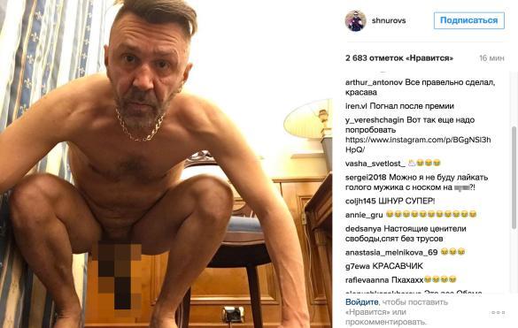 Сергей Шнуров разделся догола после премии Муз-ТВ  Фото: Инстаграм