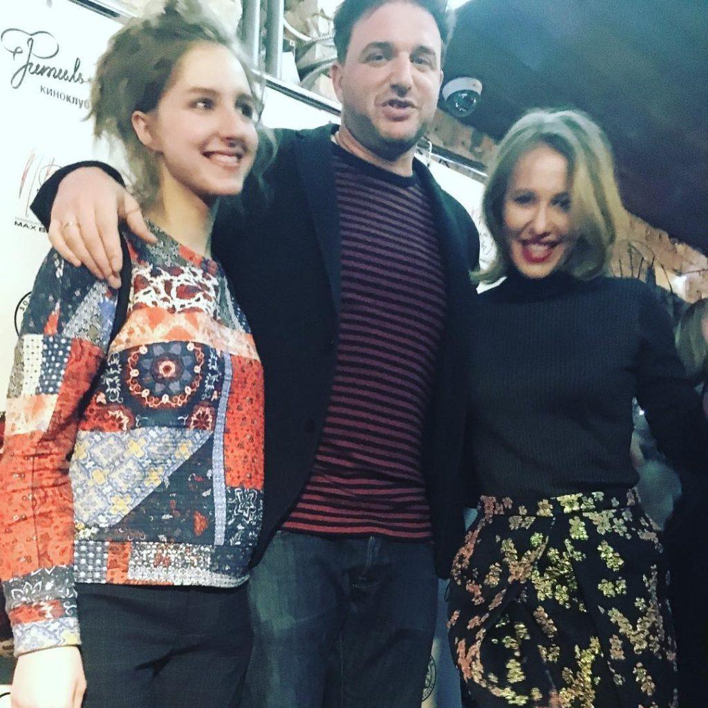 Ксения Собчак с мужем Максимом Виторганом и его дочерью Полиной от первого брака Фото: Инстаграм