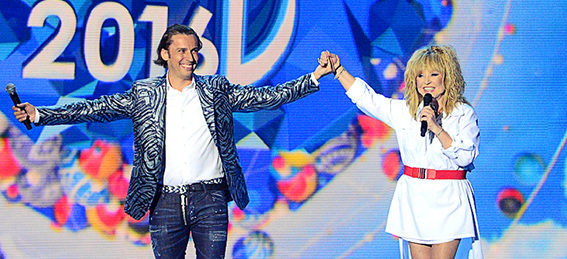 Пугачева и Галкин. Фото с сайта ru.hellomagazine.com