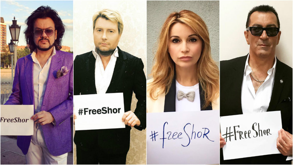 Звезды шоу-бизнеса поддерживают Илана Шора и его семью Фото: Инстаграм