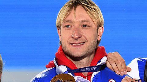 Евгений Плющенко. Фото с сайта sitv.ru