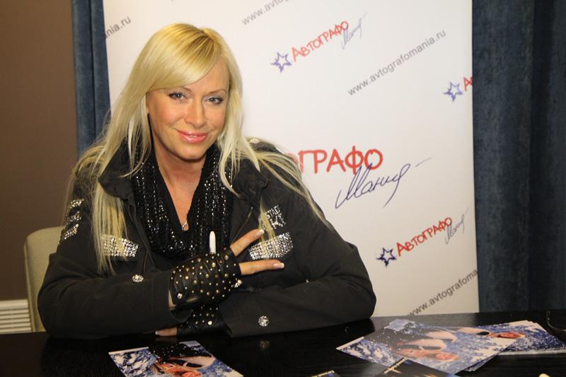 Наталья Гулькина. Фото с сайта avtografomania.ru