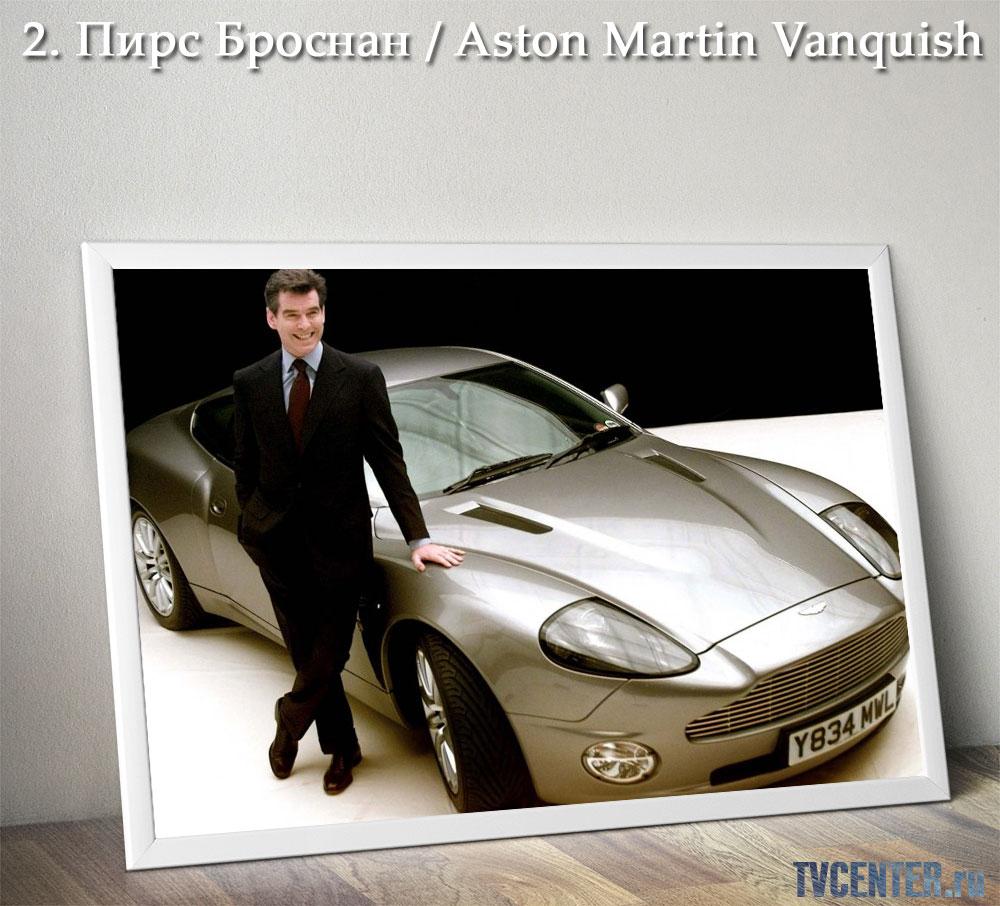 Пирс-Броснан-Aston-Martin-Vanquish