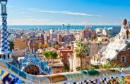 Испания. Фото с сайта www.deltatravel.com.ua